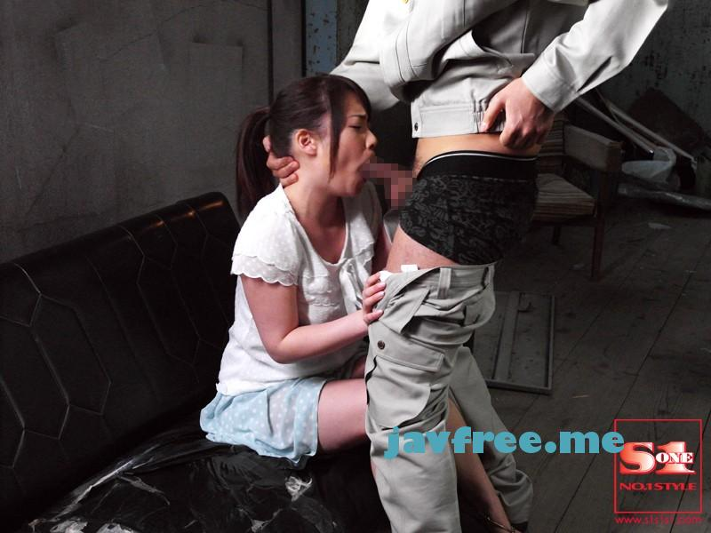 [SOE-784] 猥褻痴漢 公然レイプ願望のある女 篠原杏 - image SOE784h on https://javfree.me