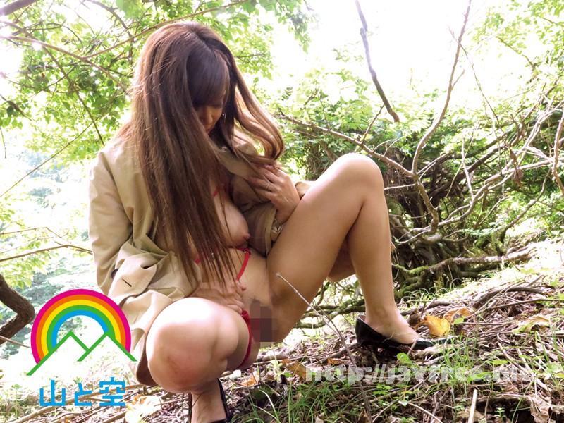 [SORA-041] おっぱいばかり発育している未熟な性処理ペットですが、羞恥プレイが大好きな私を露出調教で辱めて下さい。春日もな - image SORA-041-5 on https://javfree.me
