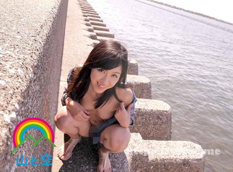 [SORA-053] 露出不倫紀行 岡咲かすみ(26歳) - image SORA-053-1 on https://javfree.me
