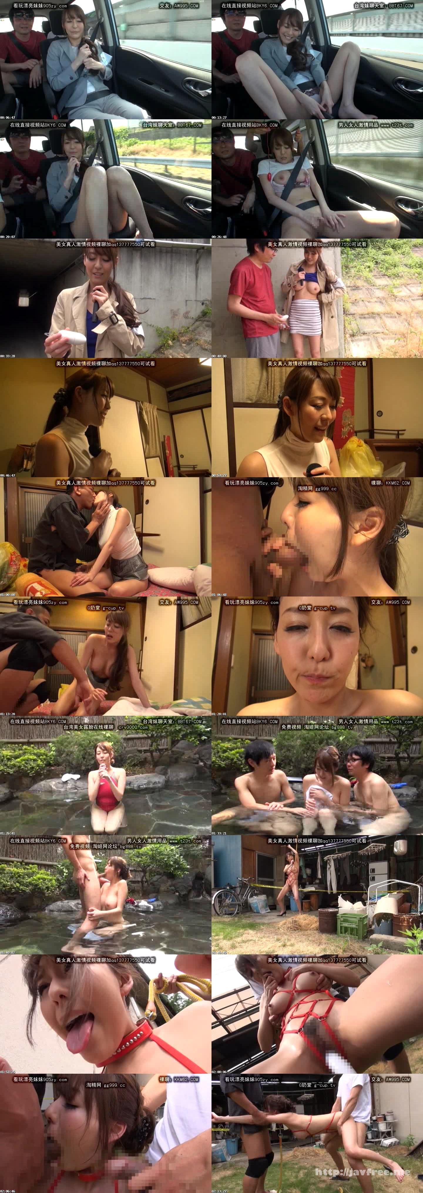 [SORA-081] 新人女子アナ初めての野外ロケ 朝桐光 - image SORA-081 on https://javfree.me