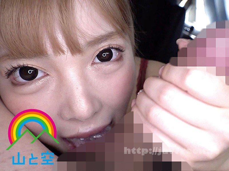 [HD][SORA-300] フェラ友ごっくん一泊二日デート 蘭々 - image SORA-300-18 on https://javfree.me