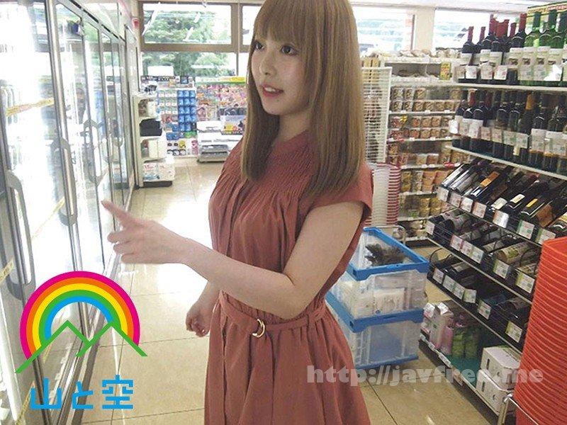 [HD][SORA-300] フェラ友ごっくん一泊二日デート 蘭々 - image SORA-300-7 on https://javfree.me