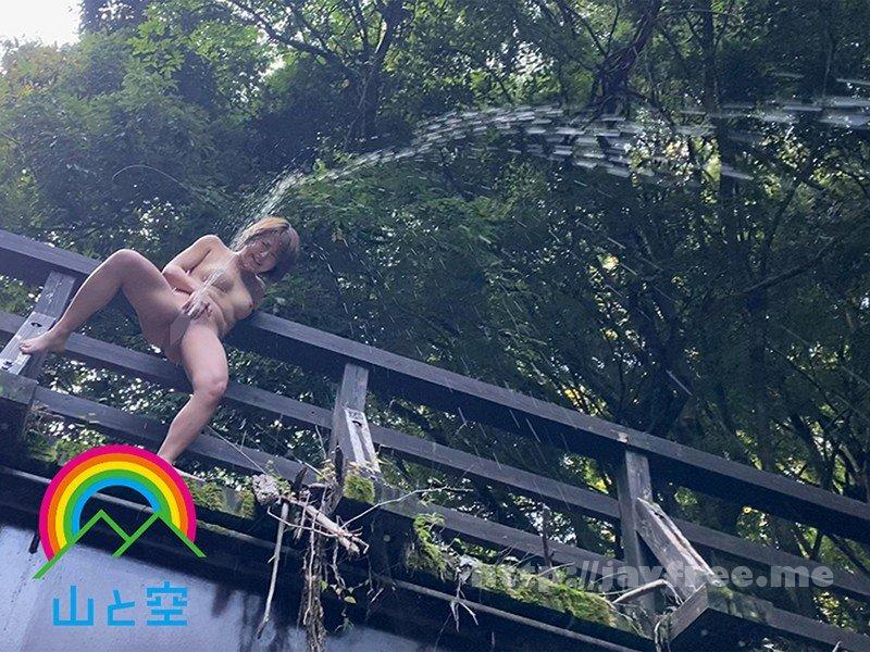 [HD][VENX-032] 息子の朝勃ちで勝手にグラインドしまくる絶頂マタガリータ母のえっぐい騎乗位セックス 彩水香里奈 - image SORA-311-10 on https://javfree.me