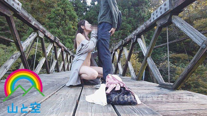 [SORA-320] フェラ友ごっくん不倫デート 紗々原ゆり - image SORA-320-6 on https://javfree.me