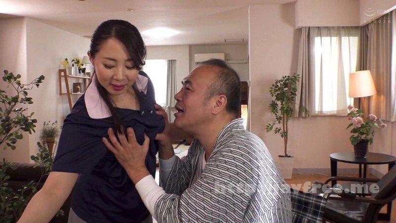 [HD][SPRD-1402] 父の介護に来る中出し人妻ヘルパァ 成宮いろは - image SPRD-1402-3 on https://javfree.me