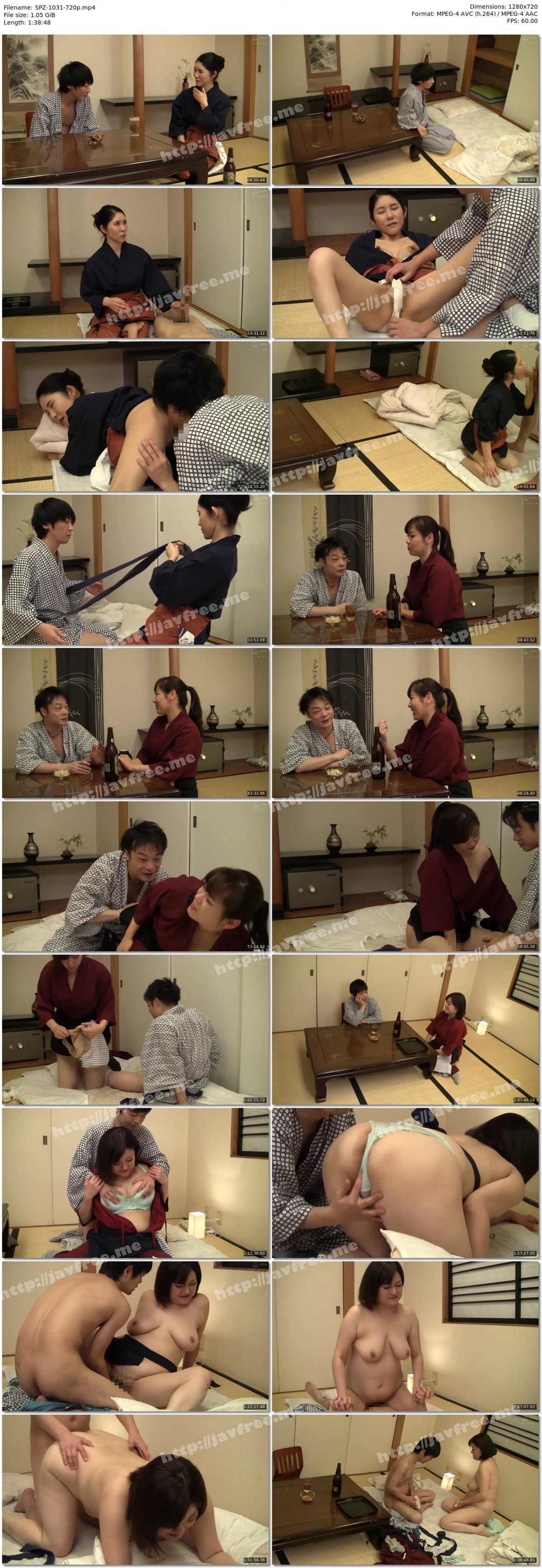 [HD][SPZ-1031] 意外とヤレる!!地方旅館の仲居のおばさん - image SPZ-1031-720p on https://javfree.me