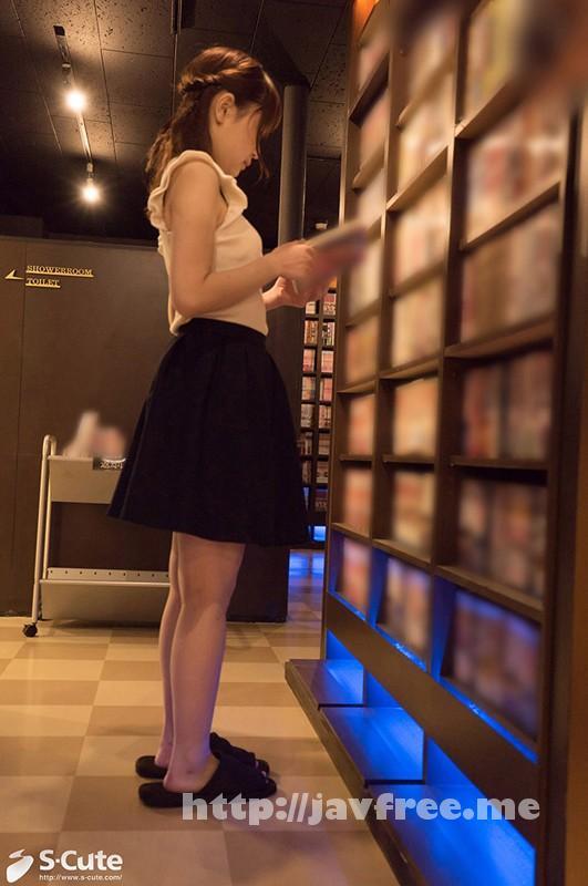 [SQTE 102] プライベートにお邪魔します! デビューしたてのAV女優に突撃SEX Sara SQTE SARA