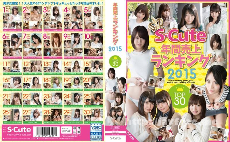 [SQTE-109] S-Cute年間売上ランキング2015 Top30 - image SQTE-109 on https://javfree.me