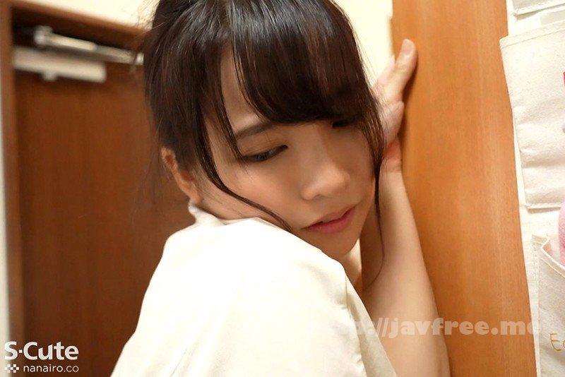[HD][SQTE-355] どんなに疲れていても我が家のエロ尻妻は毎日抱いてしまう。 枢木あおい - image SQTE-355-18 on https://javfree.me