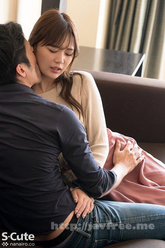 [HD][SQTE-368] 舐めて感じる敏感濡れすぎお嬢様 結城のの - image SQTE-368-3 on https://javfree.me
