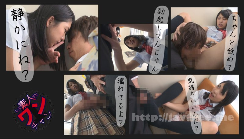 [HD][SROC-004] まり - image SROC-004-002 on https://javfree.me