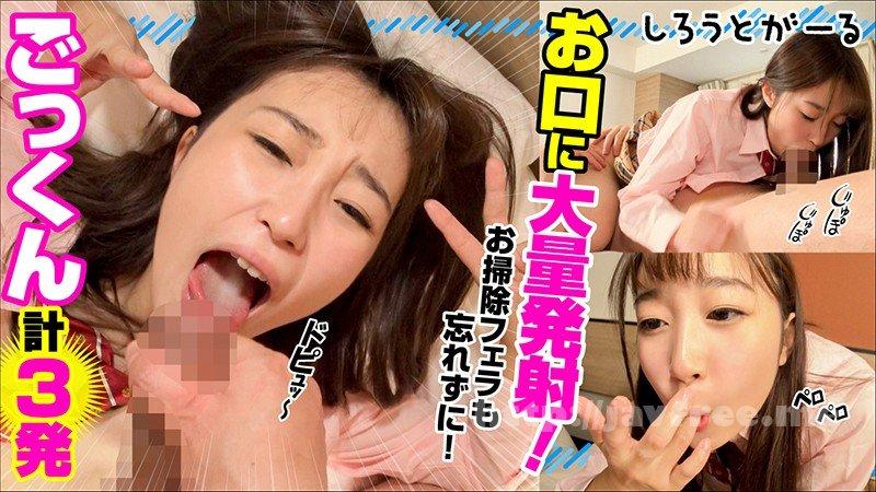 [HD][SRT-025] ひかりちゃん - image SRT-025-003 on https://javfree.me