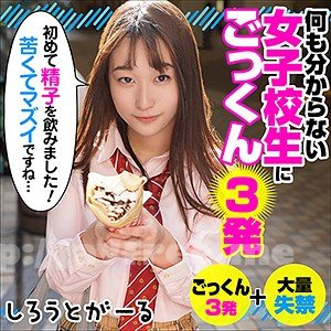 [HD][SRT-025] ひかりちゃん - image SRT-025 on https://javfree.me
