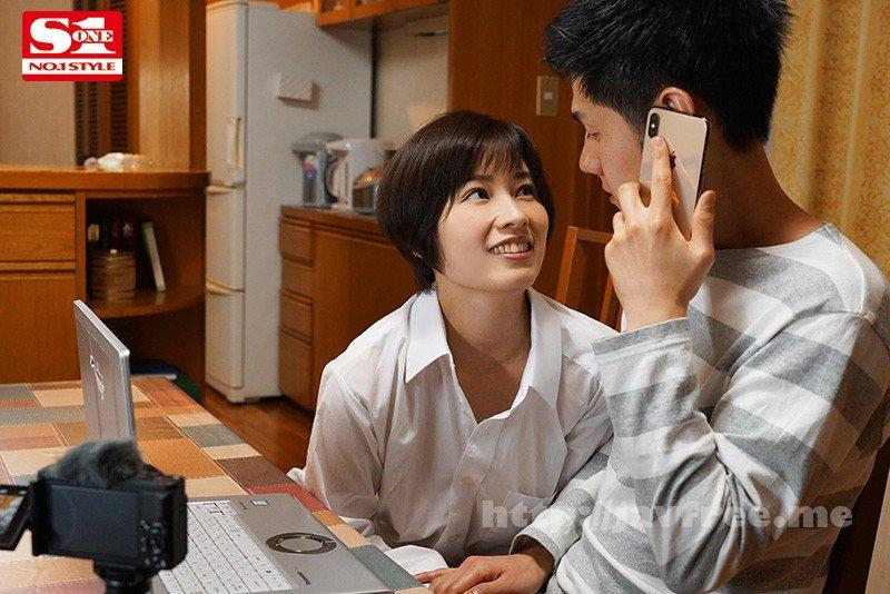 [HD][SSIS-002] 上司が出張で不在中、上司の妻とめちゃくちゃハメまくった3日間。 奥田咲 - image SSIS-002-6 on https://javfree.me