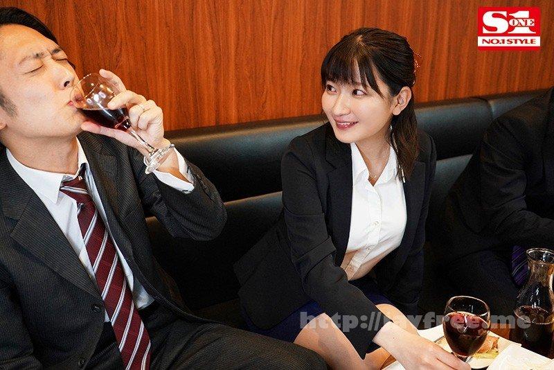 [HD][SSIS-017] 酔って目を覚ますと憧れのJカップ女上司とラブホで二人きり。そのまま朝まで全裸の二次会、三次会。 鷲尾めい - image SSIS-017-2 on https://javfree.me
