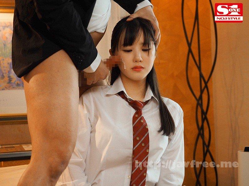 [HD][SSIS-022] お小遣いのために嫌々だけどオヤジに春を売る女子●生 山崎水愛 - image SSIS-022-10 on https://javfree.me