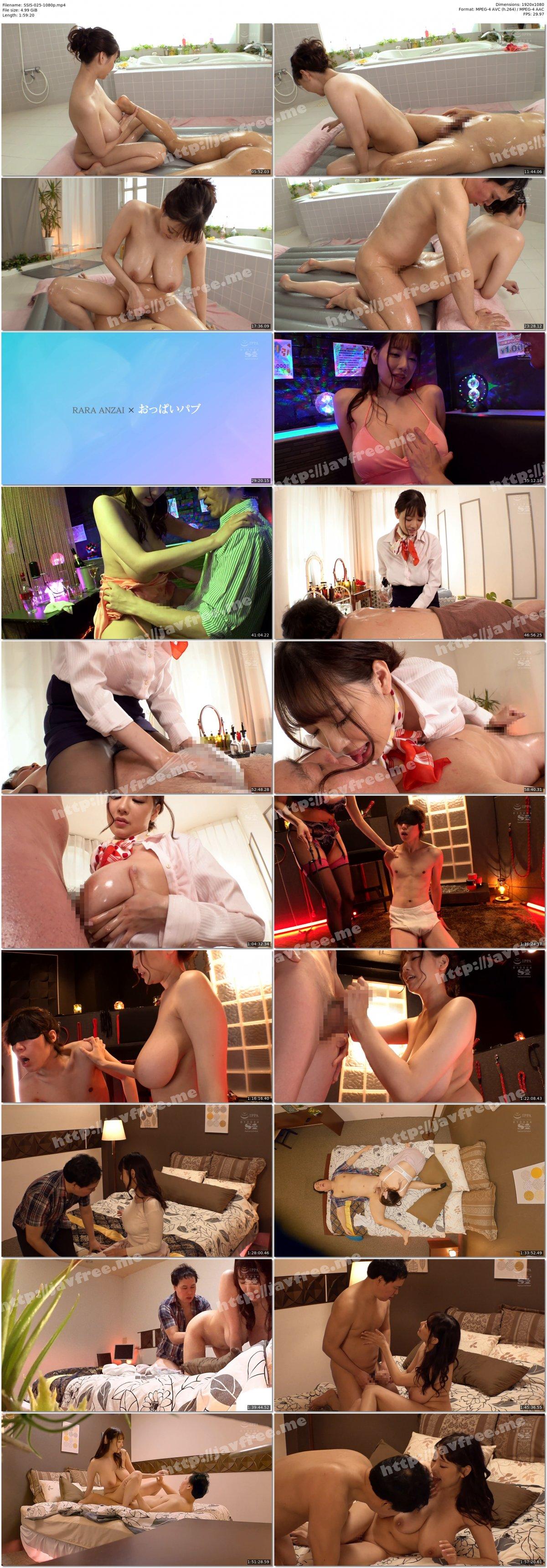 [HD][SSIS-025] 神の乳を持つスーパー風俗嬢 安齋らら - image SSIS-025-1080p on https://javfree.me