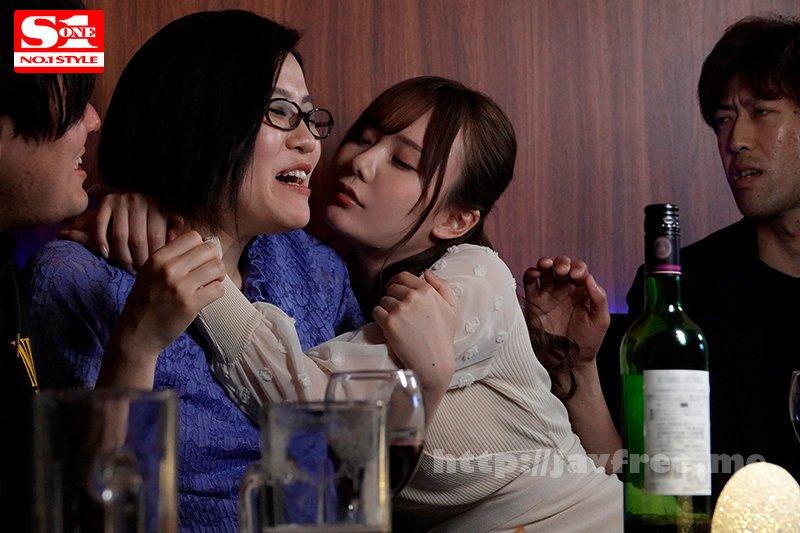 [HD][SSIS-133] 同期なのに●っ払うとキス魔になっちゃう私は嫌い? miru - image SSIS-133-2 on https://javfree.me