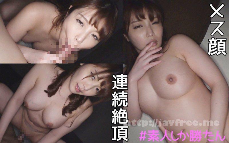 [HD][SSK-004] あかり - image SSK-004-004 on https://javfree.me