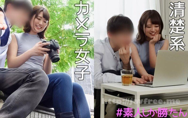 [HD][SSK-007] くるみ - image SSK-007-001 on https://javfree.me