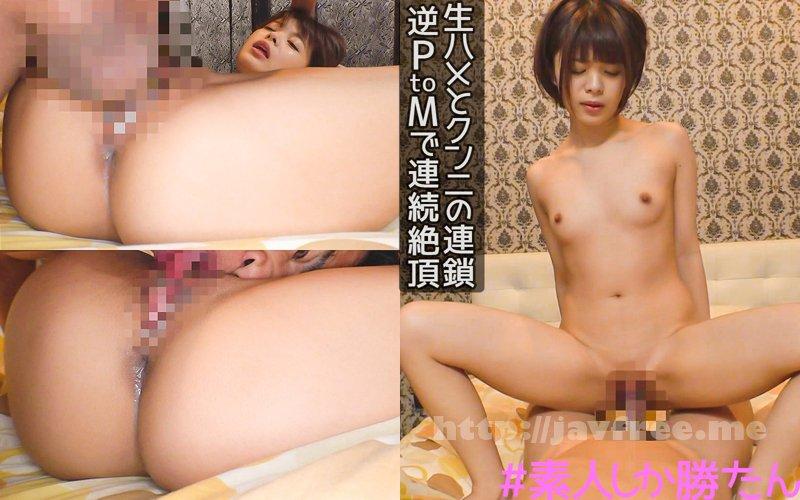 [HD][SSK-011] りん - image SSK-011-005 on https://javfree.me