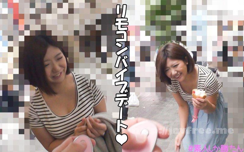[HD][SSK-019] あんりちゃん - image SSK-019-001 on https://javfree.me