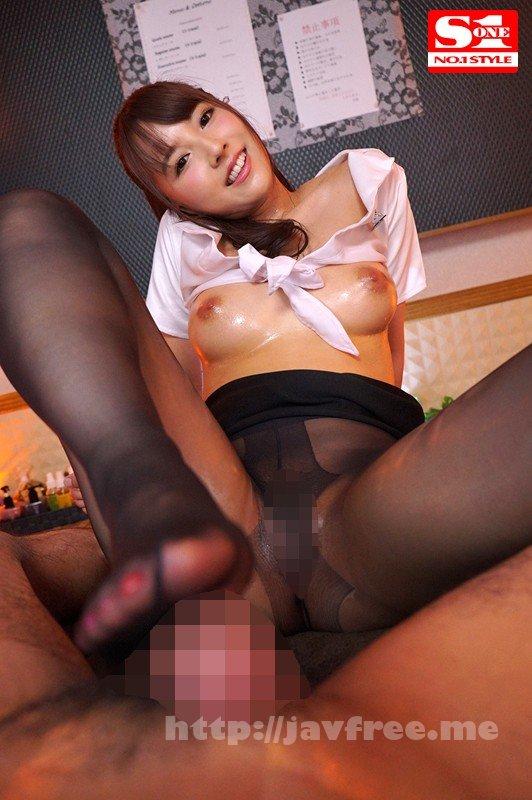 [SSNI-077] 最高級アイドルの超誘惑メンズエステサロン 三上悠亜 - image SSNI-077-2 on https://javfree.me