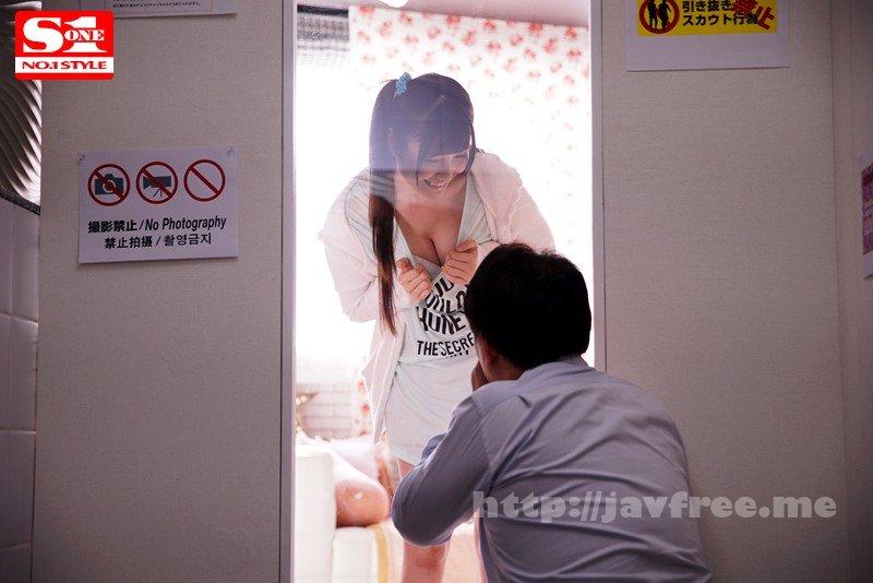 [HD][SSNI-081] ミニスカアイドル見学リフレ 過激裏オプフルコース 橋本ありな - image SSNI-081-2 on https://javfree.me
