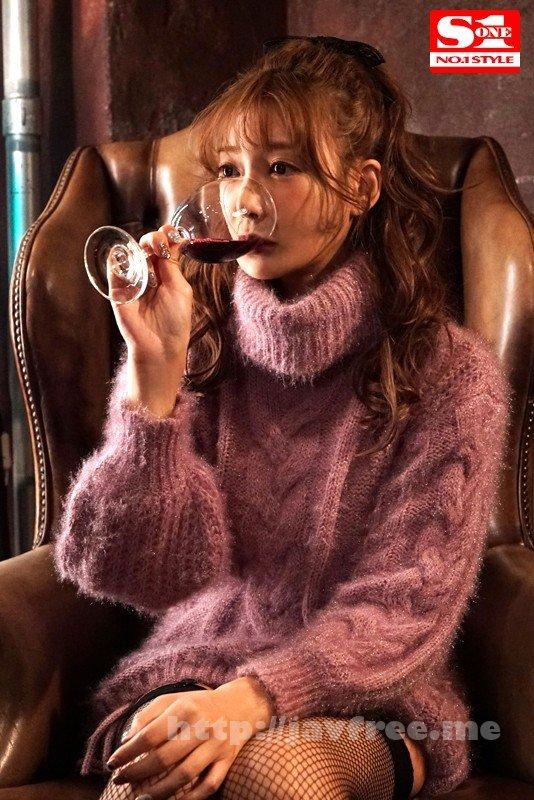 [HD][MMGH-066] あかね マジックミラー号でおっぱいもみもみインタビュー 寝る時用のブラジャー付けてる育ちの良い女子○生 - image SSNI-192-2 on http://javcc.com