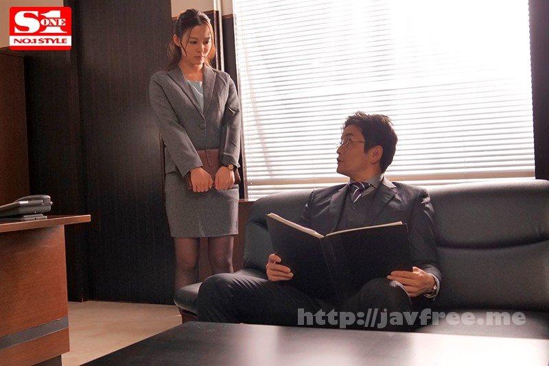 [HD][SSNI-437] 嫉妬された女秘書 ~社内の性玩具へと堕ちたキャリアウーマン~ 吉高寧々 - image SSNI-437-3 on https://javfree.me