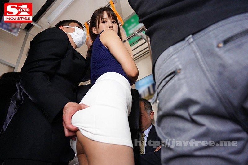 [HD][SSNI-544] 痴漢サークルに輪姦された痴漢囮捜査官つかさ 葵つかさ - image SSNI-544-8 on https://javfree.me