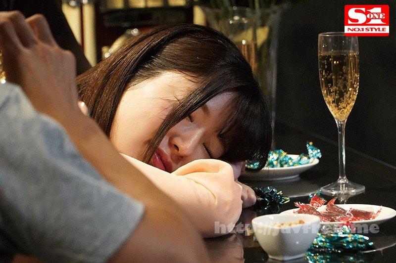 [HD][RBD-969] 餌食になった年の差婚妻の絶頂お漏らし地獄 三船かれん - image SSNI-748-2 on https://javfree.me