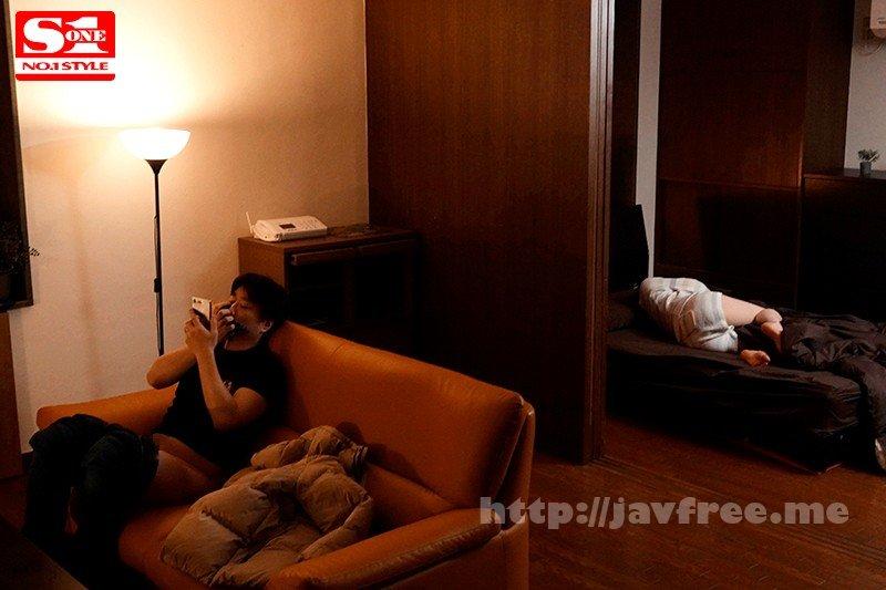 [HD][SSNI-764] '嫁ニー'をきっかけに妻の性欲が再燃…愛と情欲が燃え上がる2年ぶりの絶倫性交 琴井しほり