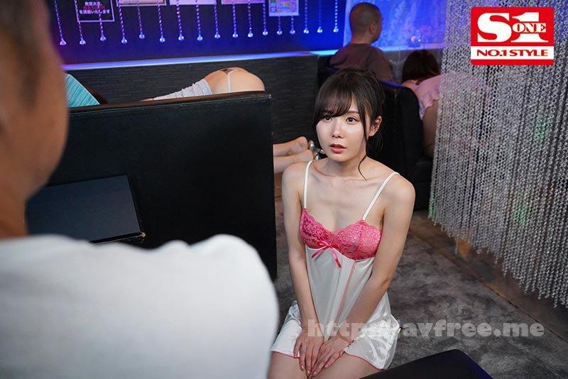 [HD][SSNI-906] 大嫌いな女上司がピンサロで副業!? めちゃくちゃシャブらせて本番OK嬢にまで格下げしてヤッた話。 立場逆転の性裁!! 坂道みる - image SSNI-906-2 on https://javfree.me