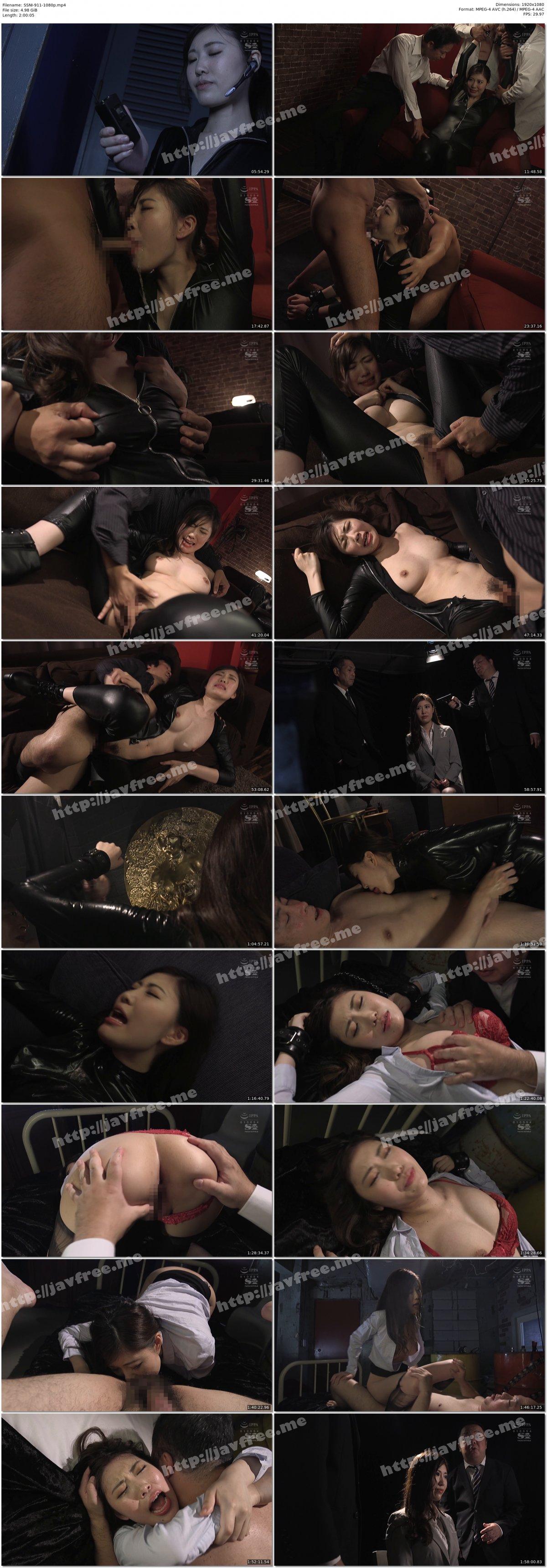[HD][SSNI-911] エリート捜査官を脱がさずに犯る媚薬漬け性処理女に堕ちた黄金比ボディ 花宮あむ - image SSNI-911-1080p on https://javfree.me
