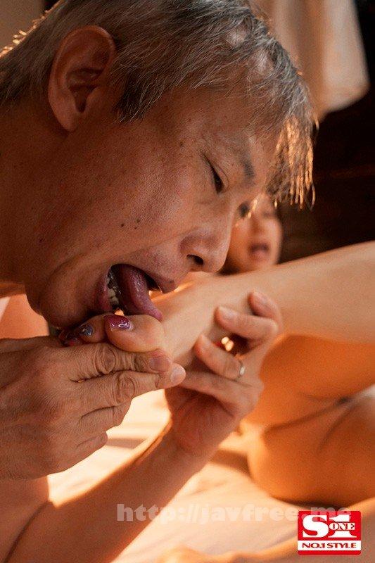 [HD][SSNI-953] 義父の濃厚な舌技で舐め堕ちした美人妻 小島みなみ - image SSNI-953-7 on https://javfree.me
