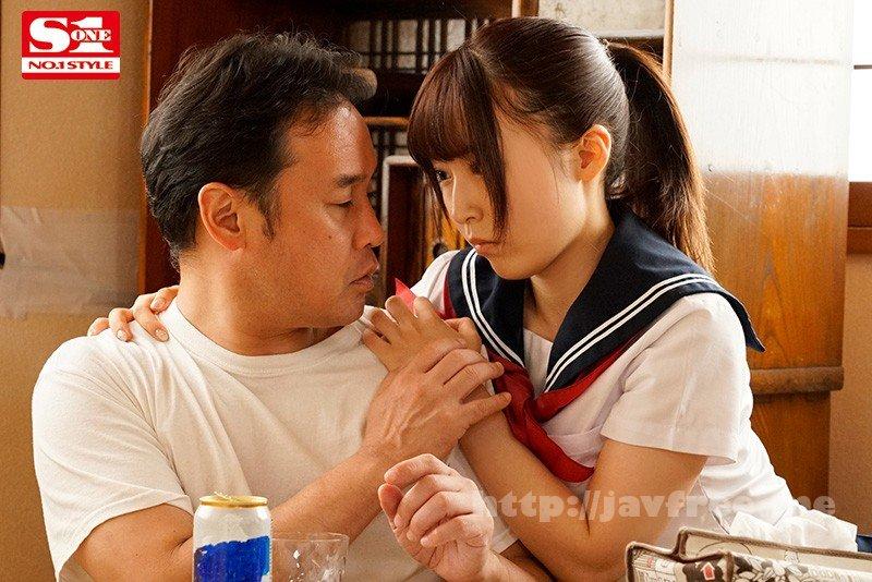 [HD][SSNI-998] 娘の友達にベロベロ接吻されたあの瞬間から… 潮美舞 - image SSNI-998-2 on https://javfree.me