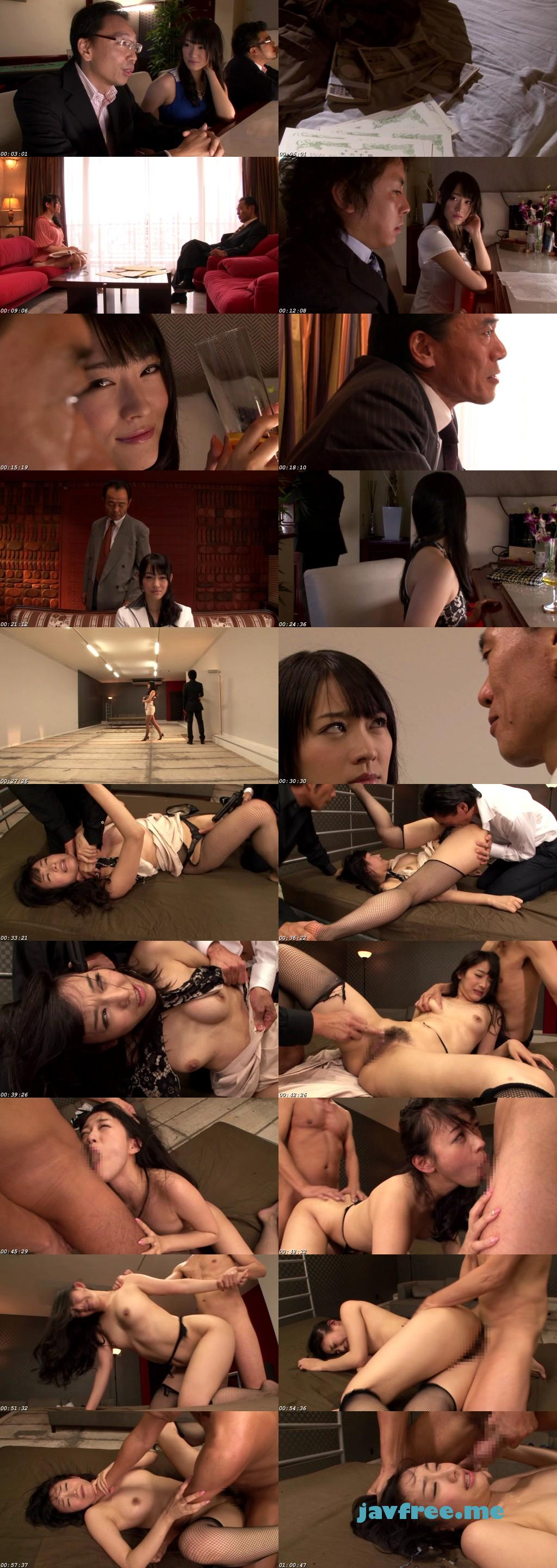 [HD][SSPD-096] 女狐2 西野翔 - image SSPD-096-1 on https://javfree.me
