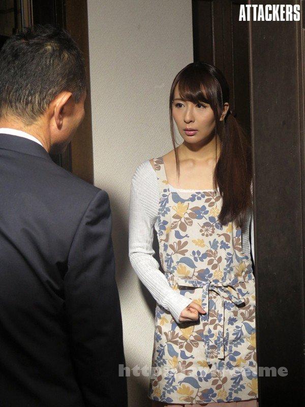 [HD][SSPD-138] 犠牲妻の濡れた白い肌 希崎ジェシカ - image SSPD-138-2 on https://javfree.me