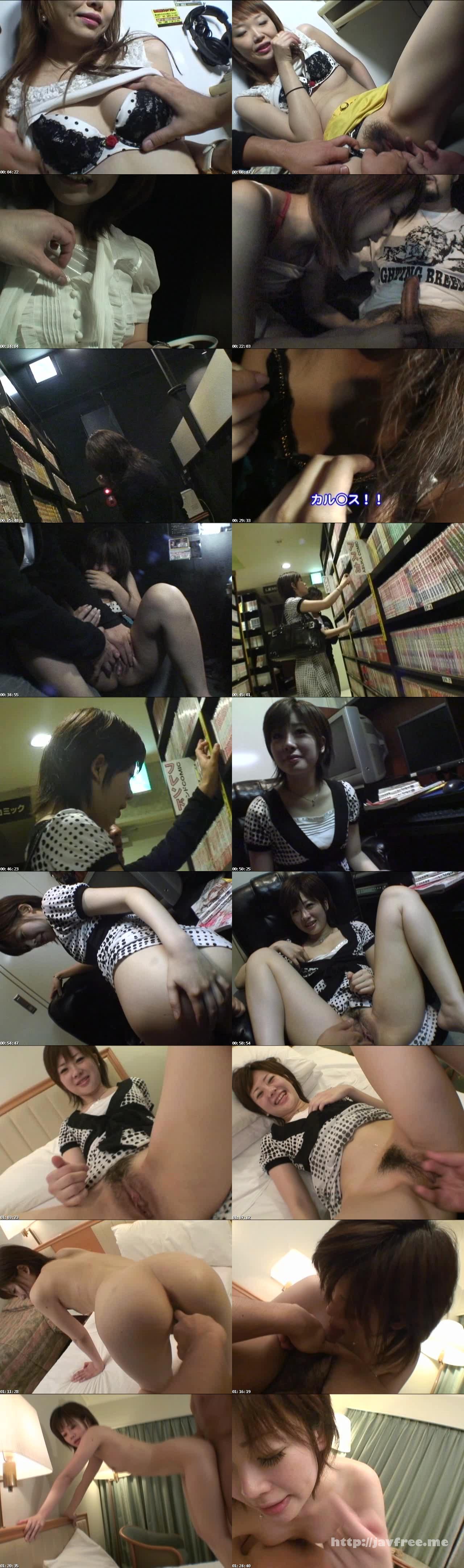 [ST 02] SHI6OTO Vol.2   真夜中のマンガ喫茶はドスケベ素人連れ込んでやりたい放題! Vol.2 ST