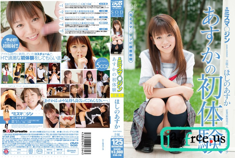[STAR-246] あすかの初體験 - image STAR-246 on https://javfree.me