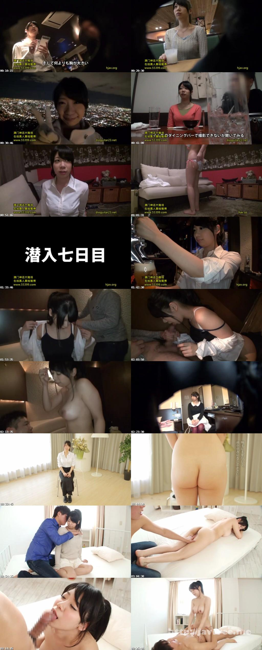 [STAR-510] 高尾明日香 AVDebut - image STAR-510 on https://javfree.me