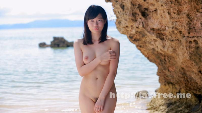 [STAR-560] 麻宮まどか AV debut - image STAR-560-2 on https://javfree.me