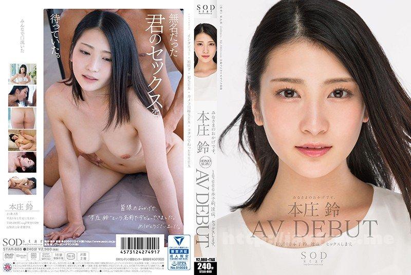 [KRRY-004] 一般女性のプライベートSEX・部屋INからの隠し撮りドキュメント Vol.4 - image STAR-888 on http://javcc.com