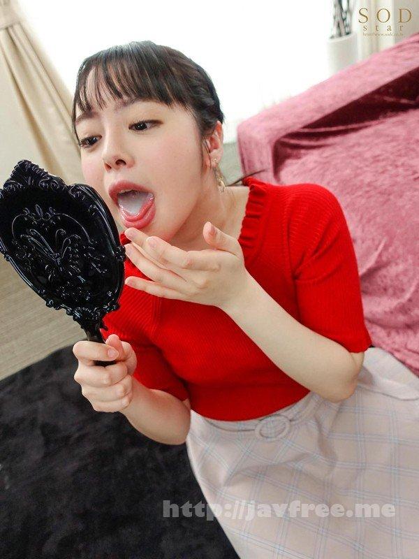야동망고 품번 STAR-925