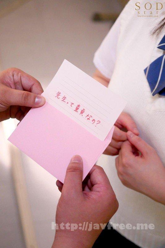 [STAR-936] 飛鳥りん カニばさみ強制クンニで童貞の教育実習生をいいなり調教する女子学生
