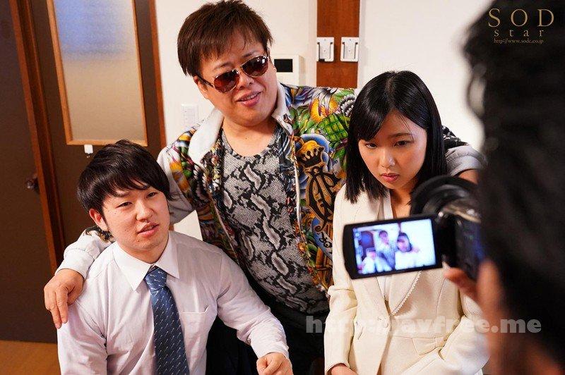 [STAR-944] 数分前まで生徒だった不良DQNなモンスター卒業生たちに彼氏の目の前で一日中、何度も何度も孕ませ輪姦レイプされ続けた新人女教師 竹田ゆめ