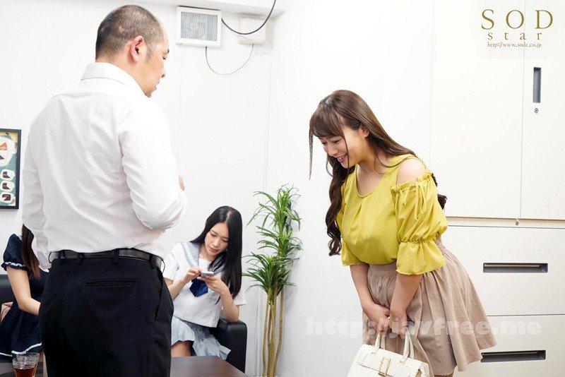 [STAR-945] 白石茉莉奈 無断欠勤でクビになった娘の代わりにリフレ嬢になったハッスル爆乳おかあちゃん