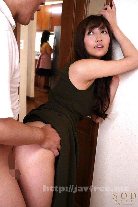 [STAR-989] 榎本美咲 1泊2日で泊まりにきた嫁の友達にコソコソ淫語で誘惑され声をひそめて浮気寝取られSEX