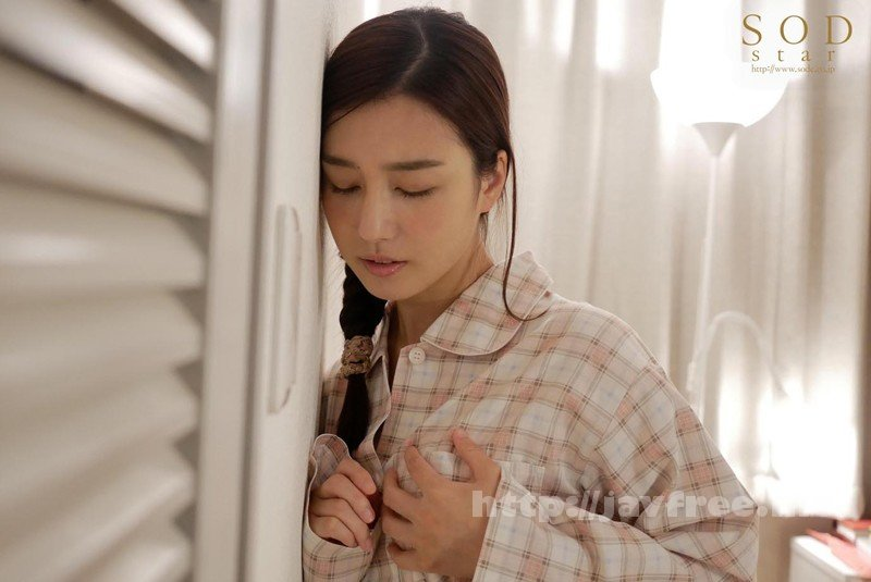 [HD][STAR-995] 古川いおり 百合と蜜 一途な純情レズビアンが初めてチン負けした日 - image STAR-995-7 on https://javfree.me